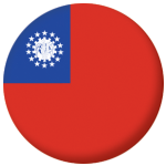 Burma 1974-2010 Country Flag 25mm Flat Back